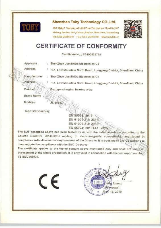 TB190521725(1088L-CE-EMC证书)