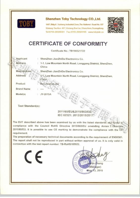TB190521722(2019A-ROHS证书)