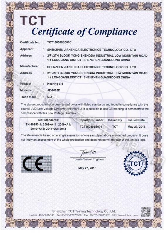 1088FE-LVD证书