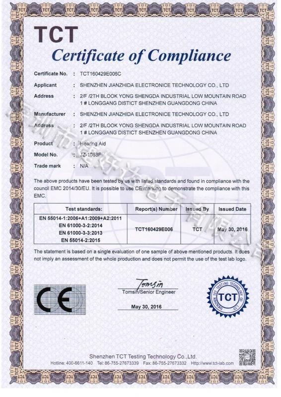 1088FE-EMC证书