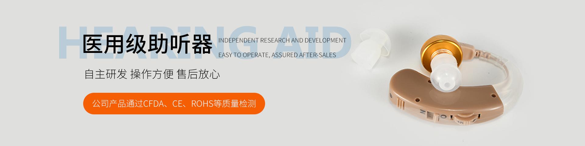 http://www.jieyuda18.com/data/upload/202104/20210412140846_746.jpg